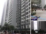中国云南省发生的地震  越南部分地区受轻微影响