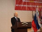 阮富仲出席俄越友好协会成立60周年庆典