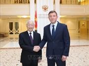越共中央总书记阮富仲会见俄罗斯联邦委员会副主席