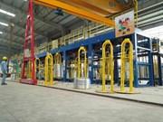 越南和发集团今年前8月钢材销售量达150万吨