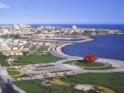 太平经济区建设总体规划获批