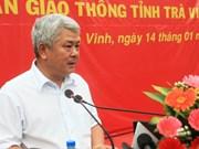 今年前8月茶荣省引进投资项目66个