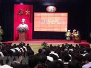 胡志明国家政治学院2018-2019学年正式开学