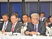 越南出席第十届东盟与日本防卫副部长级会议