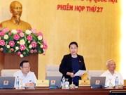 越南第十四届国会常委会第二十七次会议开幕