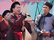 越南新增8项国家非物质文化遗产
