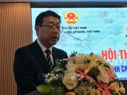 越南与日本分享地方行政领域的经验