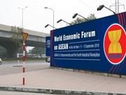 WEF ASEAN 2018: 富有越南文化特色的晚宴明晚亮相