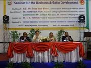 越南与孟加拉国努力促进贸易往来
