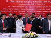 越南在老挝开展最大矿产投资项目