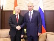 越共中央总书记阮富仲访俄之旅拓展两国合作新空间