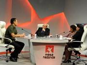 古巴领袖菲德尔•卡斯特罗领袖访问越南45周年纪念活动纷纷在古巴举行