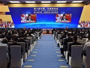 越南政府副总理王廷惠出席第15届CAEXPO和CABIS开幕式