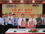 越通社与承天顺化省签署合作协议