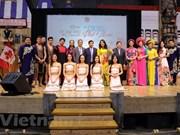 加拿大越南文化周在加拿大举行
