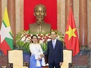 越南国家主席陈大光会见缅甸国务资政昂山素季