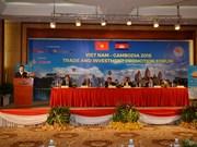 越南企业对柬埔寨政治与经济稳定发展充满信心