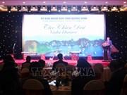 WEF ASEAN 2018: 广宁省积极履行各项承诺  力争成为越南吸引投资的增长极