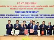 越南政府办公厅与日本国际协力机构合作建设电子政务