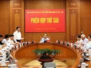 越共中央司法改革指导委员会第6次会议召开