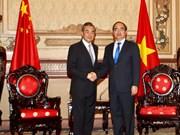 胡志明市市委书记阮善仁会见中国外交部长王毅