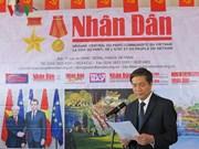 越南《人民报》参加2018年法国《人道报》节