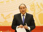 政府总理指示各有关部门为创新创业企业创造便利条件