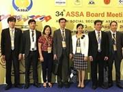 东盟社会保障协会第35届执行委员会会议即将在越南举行