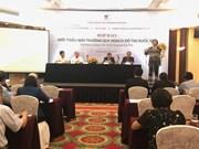 越南首次举行国家都市规划奖