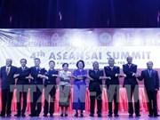ASOSSAI 14:越南国家审计署24年建设与发展历程