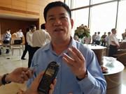 ASOSAI 14:最高审计机关亚洲组织第十四届大会将通过许多重要问题