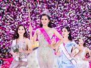 陈小微成功夺得2018年越南小姐选美大赛的后冠
