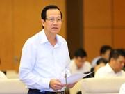 越南第十四届国会常务委员会第27次会议:减贫是整个政治体系的共同任务