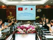 日本同越南分享人力资源发展经验