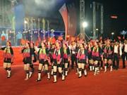 广宁省北部地区各民族体育文化周即将亮相