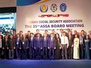 东盟社会保障协会第35届执行委员会会议:面向工业4.0革命