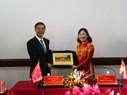 越中两国法院进一步促进交流合作