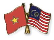 促进越南与马来西亚友好合作关系发展