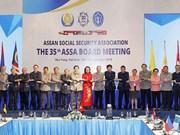ASSA第35届执行委员会会议圆满落幕