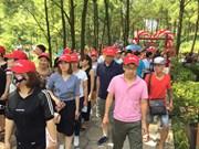 广宁省汪秘市安中湖生态旅游景区正式亮相
