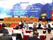ASOSAI 14: 越南与哈萨克斯坦加强审计领域合作