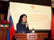 国家副主席:旅俄越南人继续为加深越俄关系搭建友谊桥梁