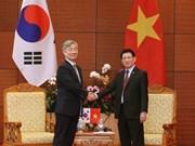 ASOSAI 14:越南与韩国共商联合审计计划