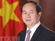 越南国家主席陈大光同志生平简历
