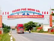 芒街市成为广宁省地级市