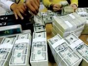 21日越盾兑美元汇率和 英镑汇率呈上涨之势