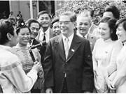 越共中央已故总书记阮文灵——革新事业的倡导者