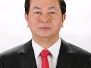 越通社简讯2018.9.21