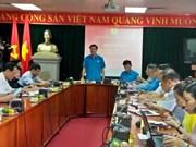 国内950名代表和7个国际代表团将参加越南工会第十二届全国代表大会