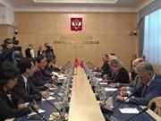 进一步巩固与加强越俄全面战略伙伴关系